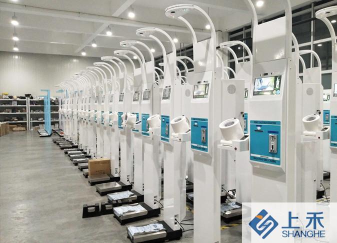超声波身高体重测量仪 身高体重医用电子秤一体机 超声波身高体重一体 河南上禾SH-500A广告投放投币秤选配功能示例图4