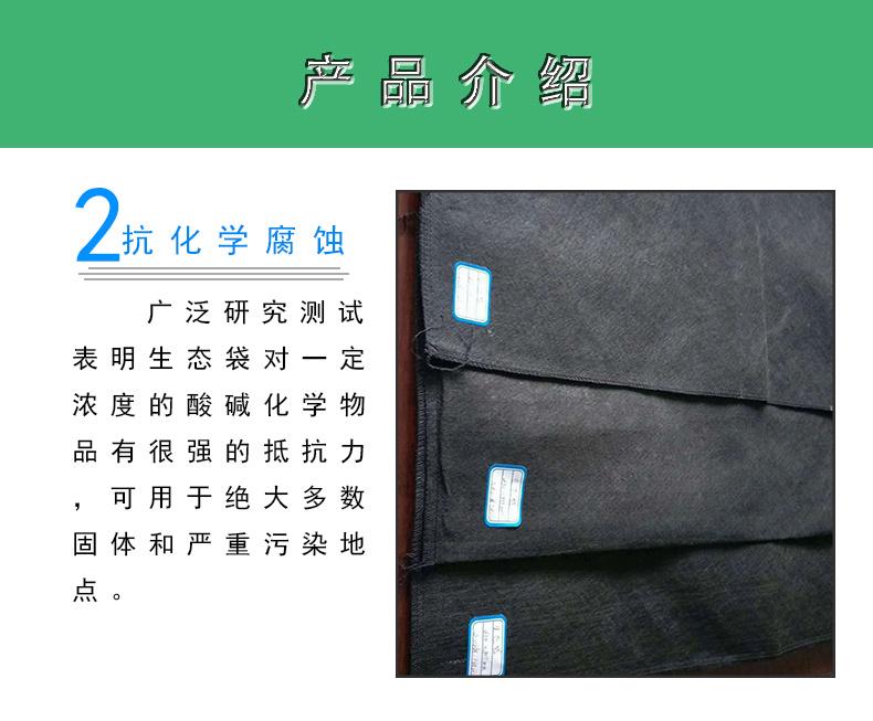 锦祥厂家直销  河道生态袋 护坡生态袋 无纺布生态袋 种类齐全欢迎来询示例图2