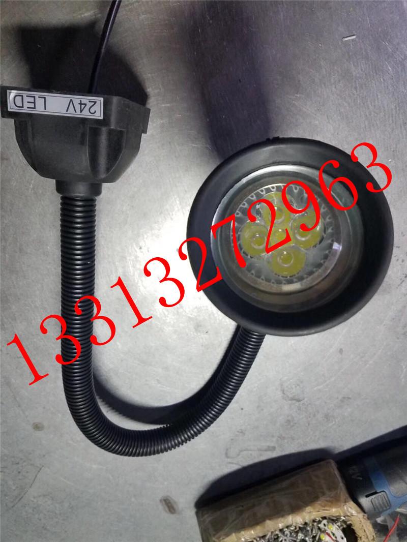 昊旭品牌36VLED分散片照明灯 50D6珠软管万向灯 小方座工作灯 LED机床工作灯示例图5