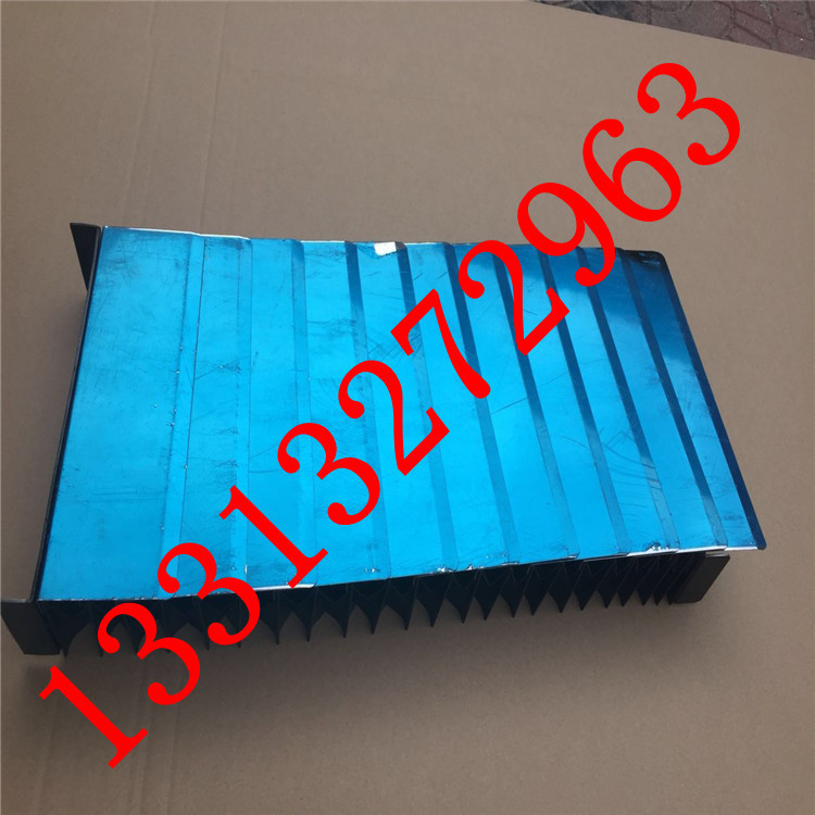 耐高温盔甲防护罩 伸缩式机床防尘罩 盔甲防尘罩 铠甲保护套  机床导轨防护罩示例图7