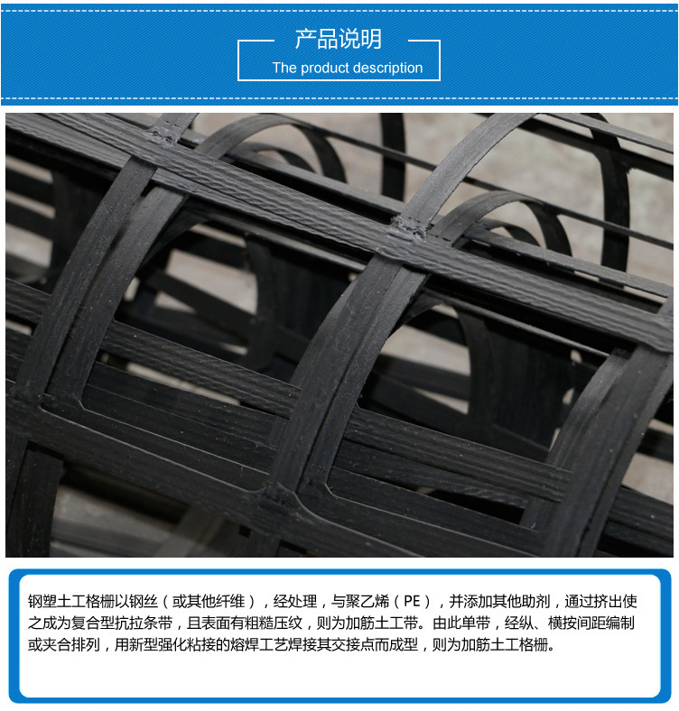 钢塑复合土工格栅 新型熔焊工艺焊接钢塑复合土工格栅 土工格栅厂家示例图2