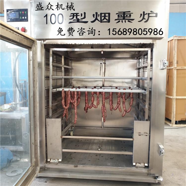 盛众特惠全自动烟熏炉 肉制品加工设备 烧鸡烤鸭熏蒸上色烟熏炉示例图5