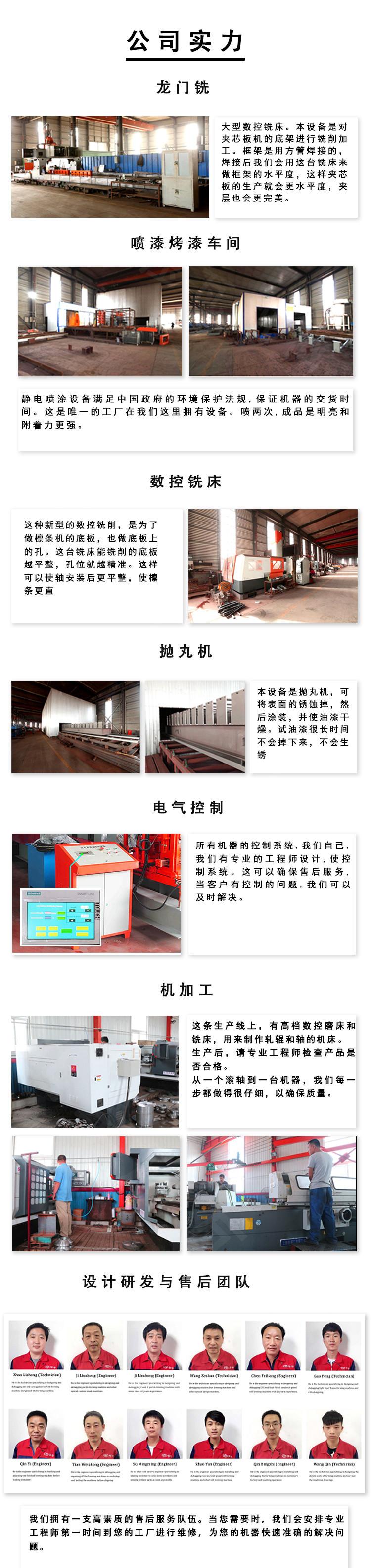 河北泊头楼承板机厂家 生产1025楼层板机 楼板成型设备示例图12