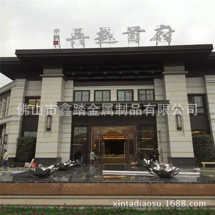 贵阳购物中心广场不锈钢雕塑专业生产厂家示例图11