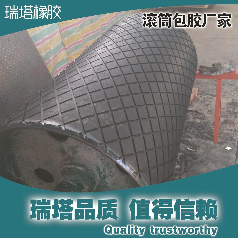 滚筒包胶橡胶胶皮,15毫米厚菱形纹包胶胶皮示例图10