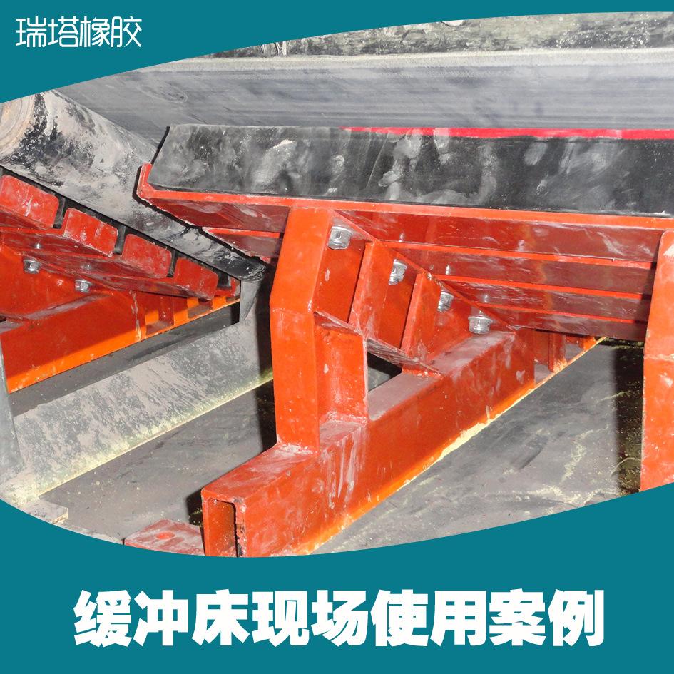 1200mm内蒙古电厂专供耐磨型缓冲滑条,缓冲橡胶条示例图11