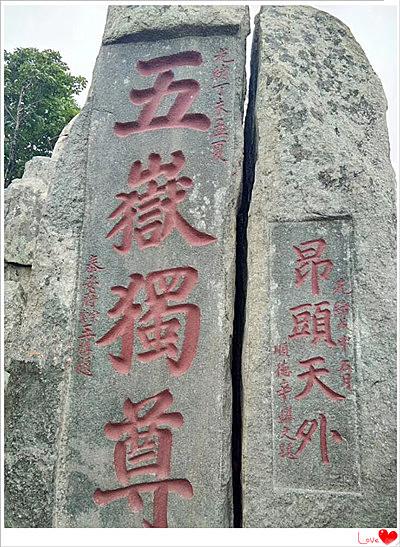 湖南湘潭黑膜沼气池施工  沼气池设计  沼气池安装公司示例图3