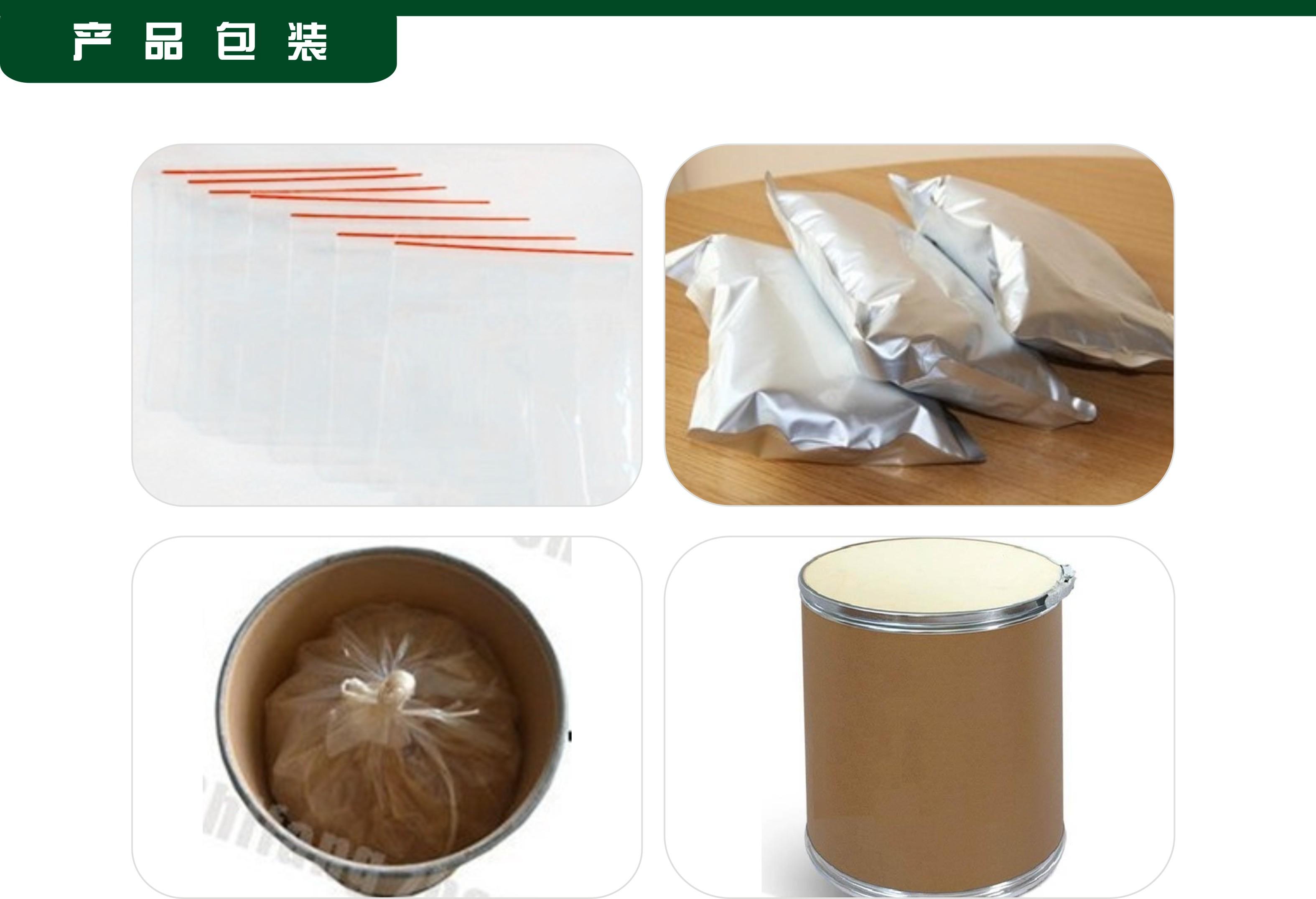 蒲公英提取物  生產廠家直供蒲公英提取物 蒲公英黃酮示例圖4