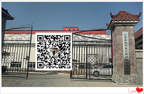 欢迎你搜索湖南岳阳黑膜沼气池建设hdpe防渗土工膜生产厂家直销电话示例图11