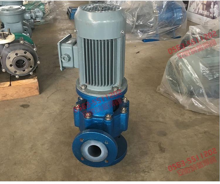 氟塑料管道泵GDF型 防腐蝕耐酸堿立式化工泵 襯四氟離心工業增壓泵示例圖19