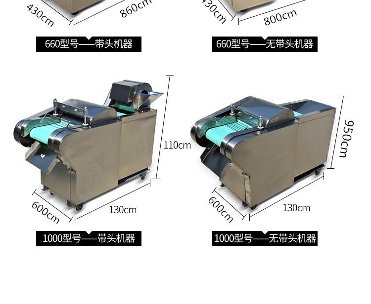 不锈钢多功能电动切菜机胡萝卜土豆切块机切丁机示例图13