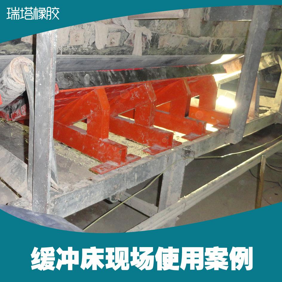 1200mm内蒙古电厂专供耐磨型缓冲滑条,缓冲橡胶条示例图10