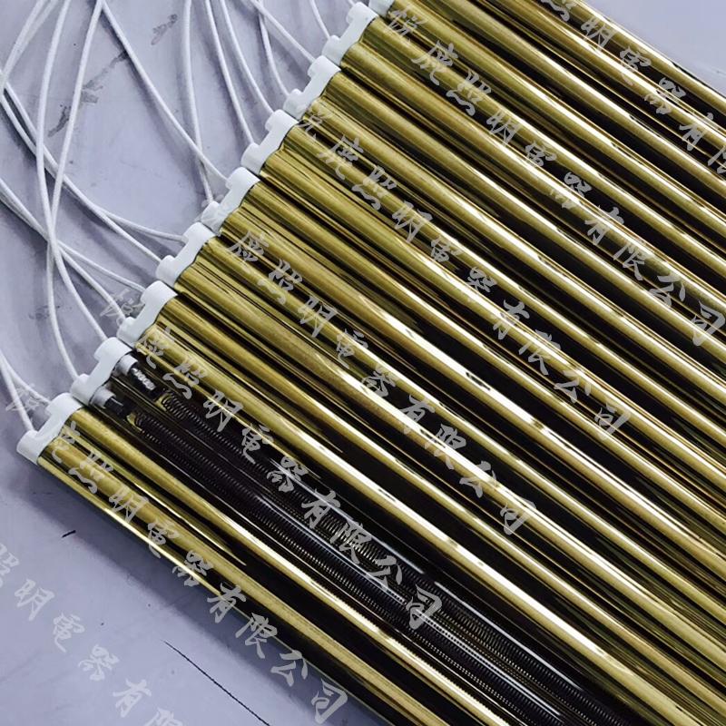 220V1000W无烟烧烤炉电热管碳纤维加热管红外线U型石英发热管示例图14