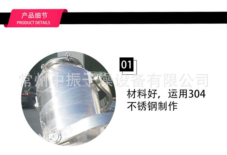 SYH系列三维运动混合机 粉末混料机三维运动混料机搅拌机厂家直销示例图6