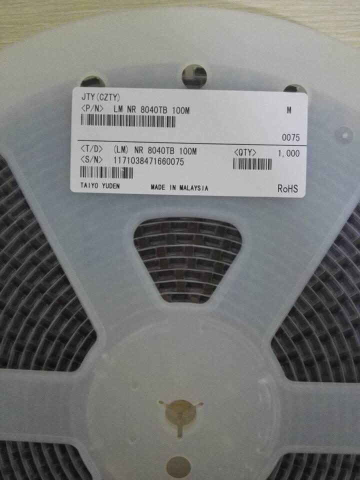 电感8040 10uh NR8040T100M TAIYO YUDEN/太诱贴片电感示例图2