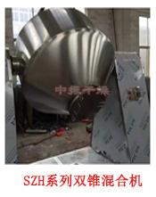 三维混合机 三维运动混合机  医药化工食品专用三维混合机粉末混料机 三维运动混料机 搅拌机示例图42