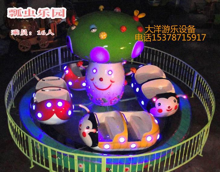 儿童游乐设备桑巴气球 厂家直销 郑州大洋8臂桑巴气球公园游乐示例图58