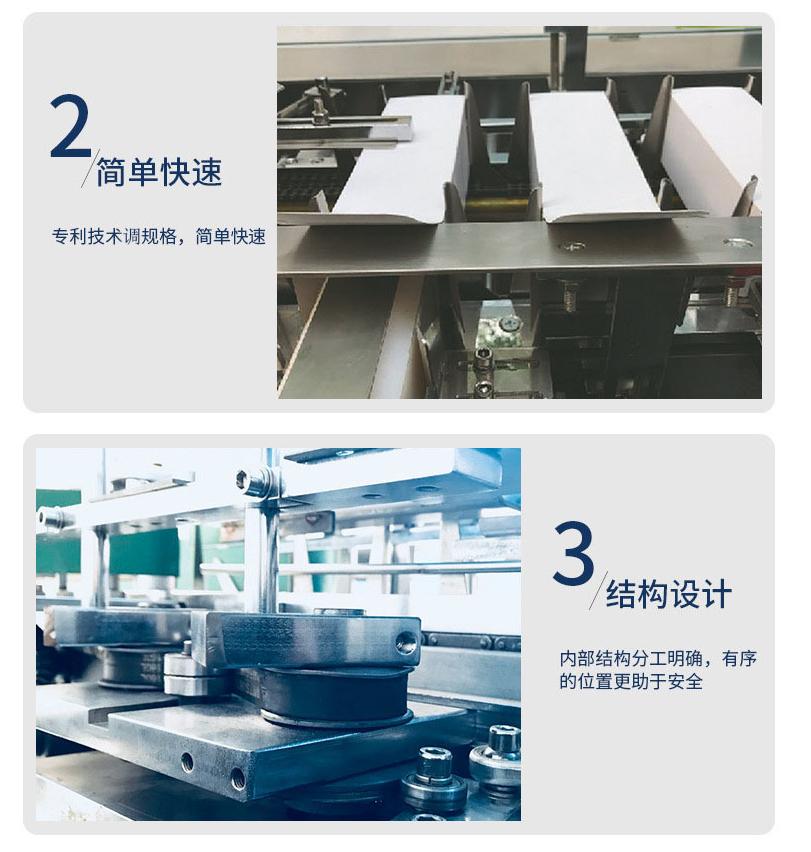 五金链条五金钉子装盒机 折盒机封口机自动包装机机械厂家广州荣裕示例图19