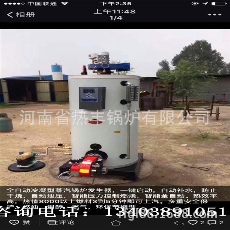 30万大卡燃天燃气热风炉 烘干机燃气热风炉价格 玉米烘干锅炉设备示例图8