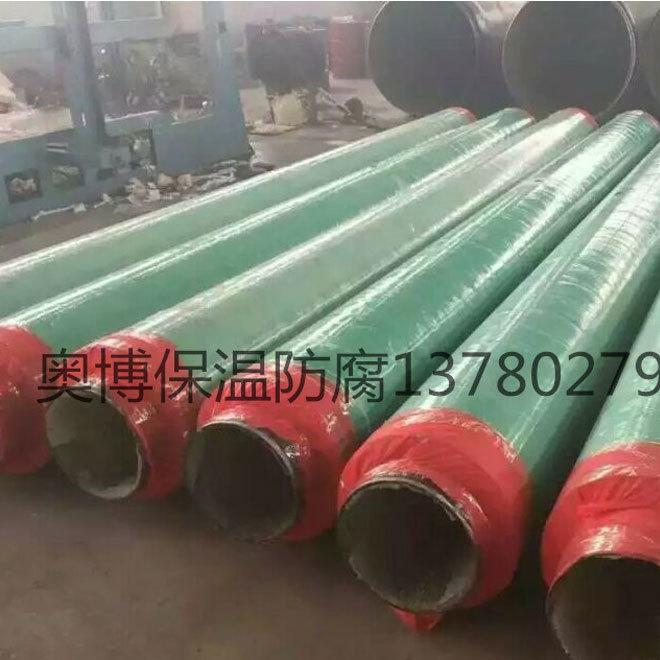 专业生产 保温钢管 聚乙烯聚氨酯保温钢管 批发 预制直埋保温钢管示例图6