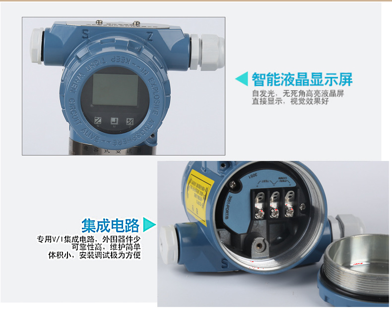 3051DPGP电容式传感器微差智能压差变送器 气压变送器高温差压示例图1