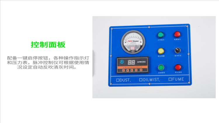 砂带机除尘设备 石墨粉尘吸尘装置 TWYX工业磨床吸尘机示例图6