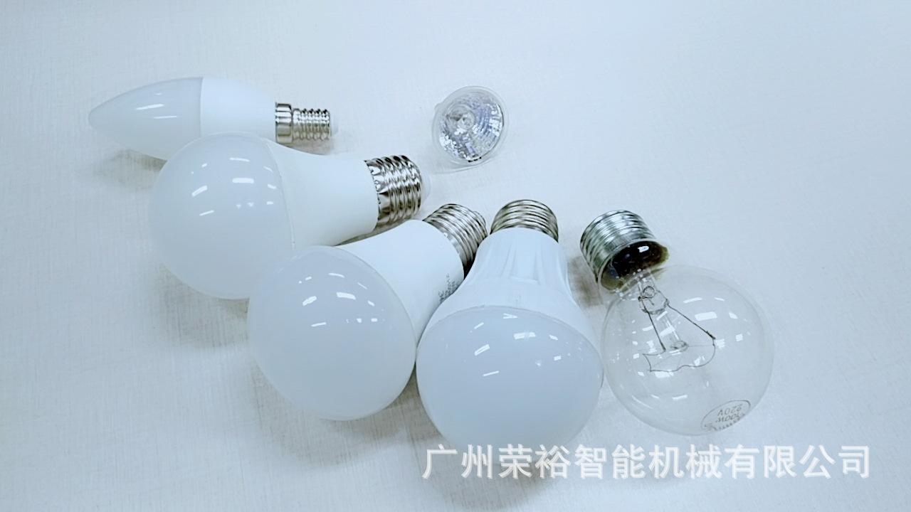 led球泡灯组装设备老化线 全自动老化生产流水线 组装老化流水线示例图128