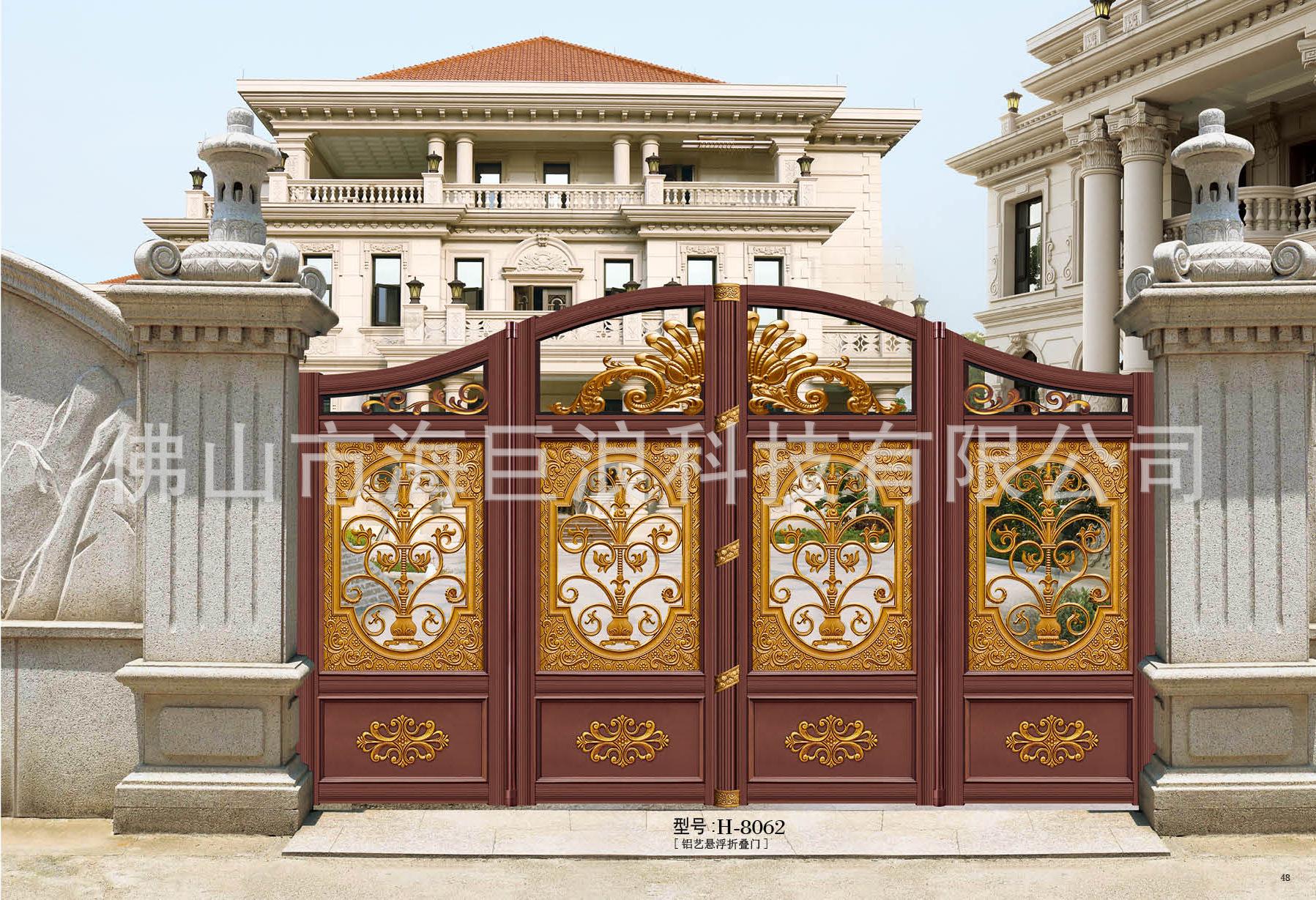 鋁藝懸浮折疊門H-8062.jpg