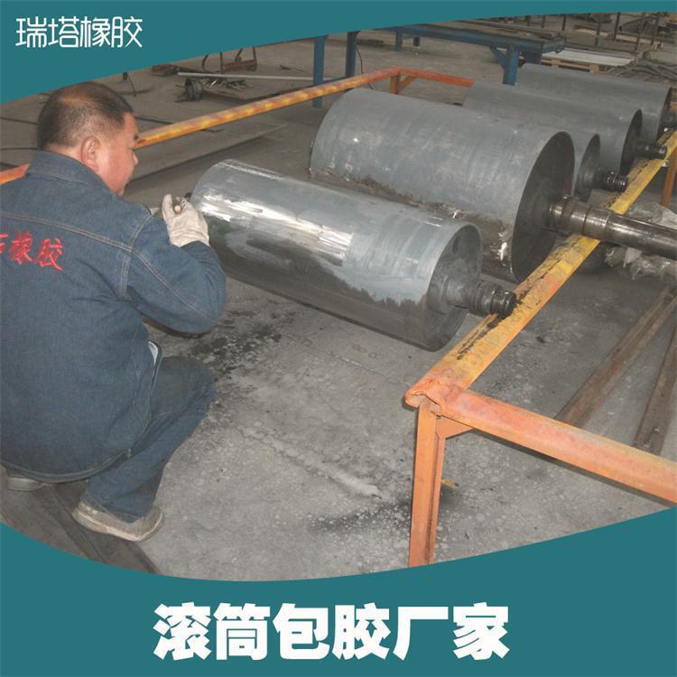 滚筒包胶专用冷硫化胶板厂家 冷粘菱形胶板厚度参数示例图14