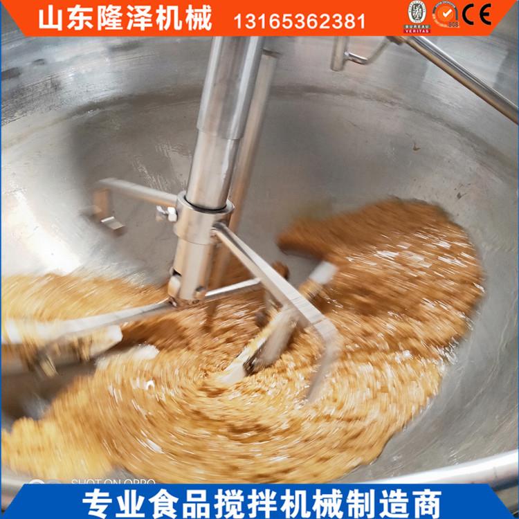 炒花生糖机器
