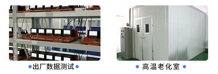 水管压力变送器厂家价格 水管压力传感器4-20mA 吉创示例图23