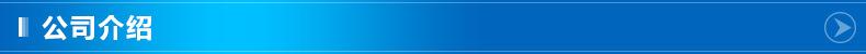 保定华源卧式水泥制管机 悬辊机 立式挤压水泥制管机厂家视频 离心式水泥管道机械设备 悬辊式制管机示例图11