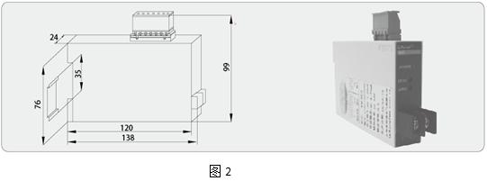 安科瑞BM-DI/V模拟信号隔离器示例图5