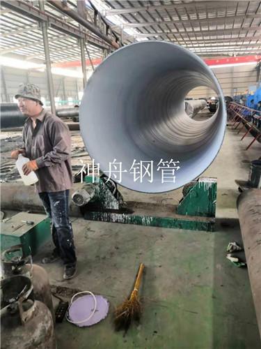 安徽防腐钢管 空气中螺旋钢管 地埋输水管线用加强级环氧树脂 IPN8710防腐螺旋钢管示例图1