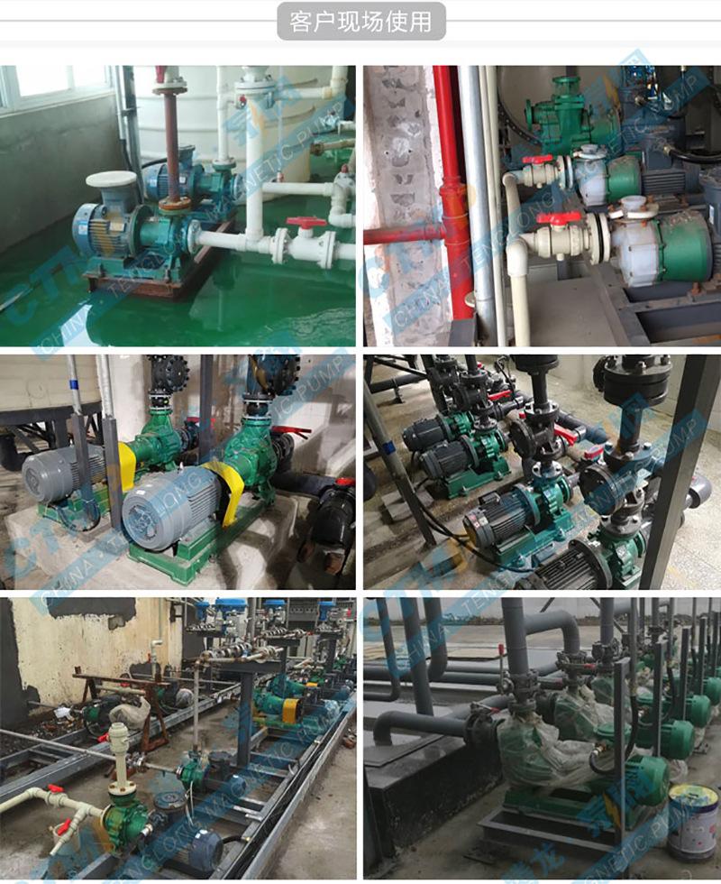 IHF80-65-125D离心泵 卧式单级 叶轮闭式 氟塑料化工泵 腾龙批发示例图13
