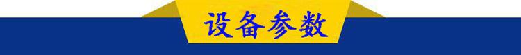 利杰LJXP-750削皮机 地瓜削皮机 芋头削皮机 芋艿削皮机 多功能削皮机 商用土豆削皮机 红薯马铃薯去皮机示例图11