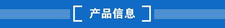弘创厂家供应dn100抗震金属软管  316法兰金属软管 转炉吹氧管 欢迎订购示例图1
