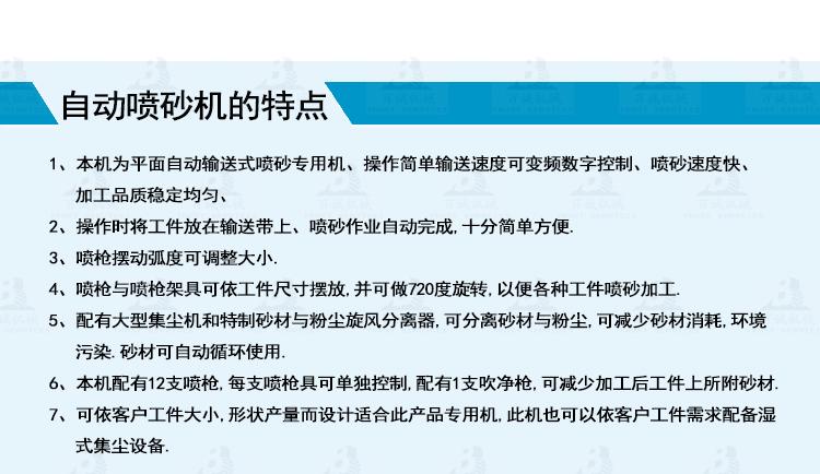 機械設備詳情頁_08.jpg