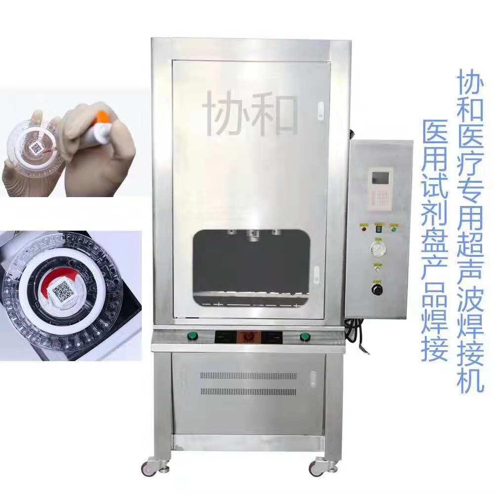 PP料超声波机系列 无纺尼龙布防气密焊接 自动追频超声波焊接机示例图2