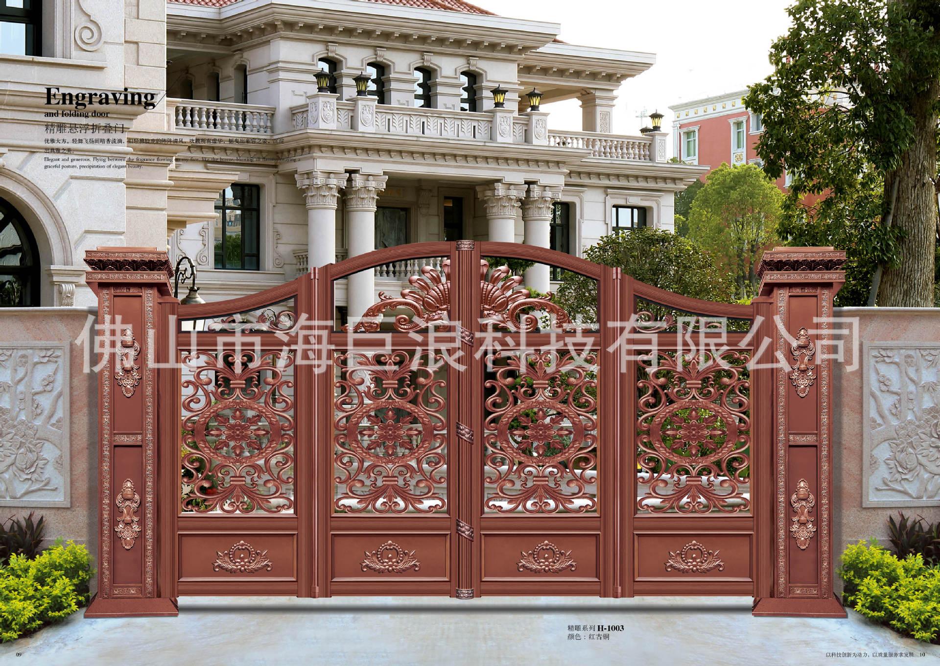 懸浮折疊門(精雕)H-1003.jpg