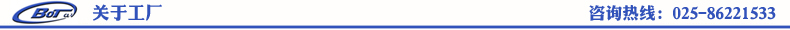 屏风工作位 隔断办公桌 南京屏风隔断 组合办公桌 卓文办公家具 HD-31示例图4