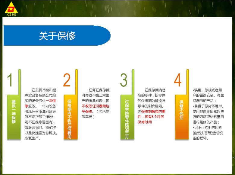 昆山超声波焊接机 防水防气密技术 PP料气密焊接龙布协和超声波机示例图24
