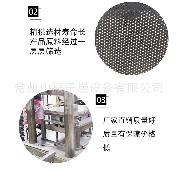 304不锈钢烘盘烘箱烘盘烤箱烘盘不锈钢烘盘厂家直销手工网盘示例图10