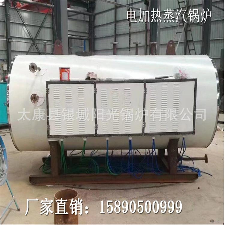 两吨工业电锅炉功率是多少工业用2吨电锅炉价格示例图6