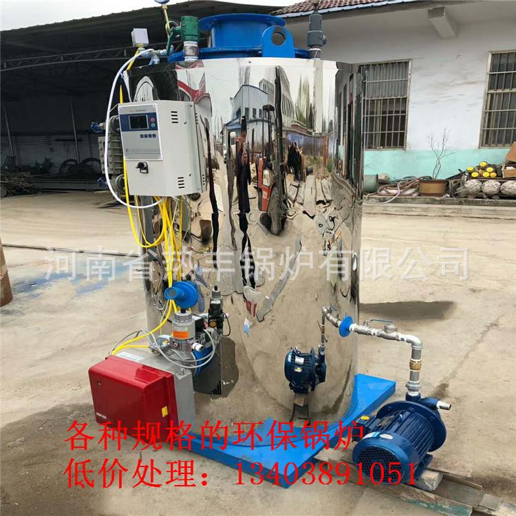 天津市2吨燃油热水锅炉厂家直销/专业承接燃油蒸汽锅炉安装示例图17