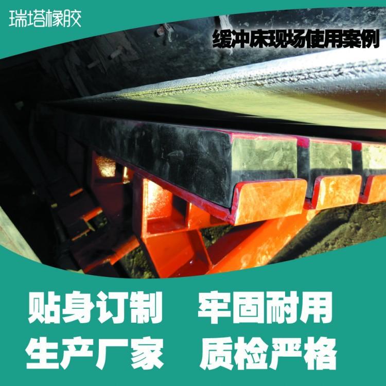 供应矿山冲击缓冲床,铜矿缓冲床,缓冲滑槽示例图9