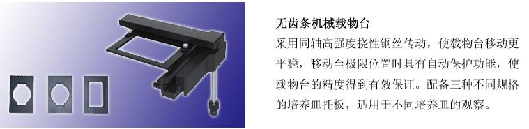 倒置荧光显微镜代理  倒置荧光显微镜XDY-2  倒置荧光显微镜报价示例图4