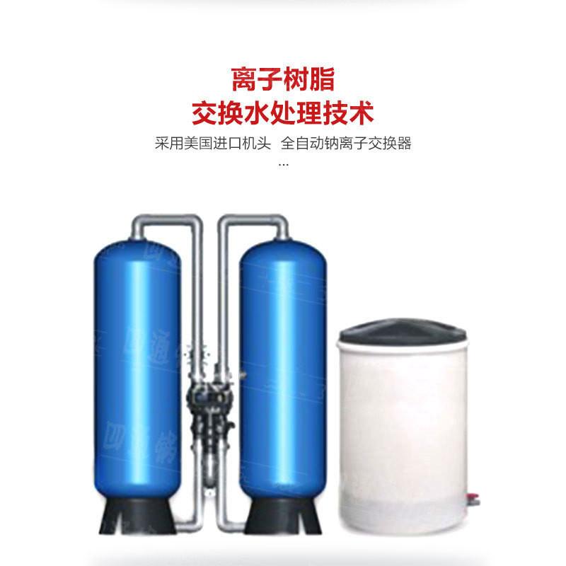 供应2吨生物质锅炉 新型DZL系列生物质蒸汽锅炉 生物质燃料锅炉示例图5