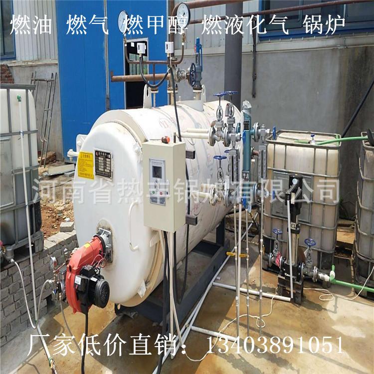 专业供应 35个房间酒店用燃柴油热水锅炉/1.5吨燃气锅炉价格示例图1