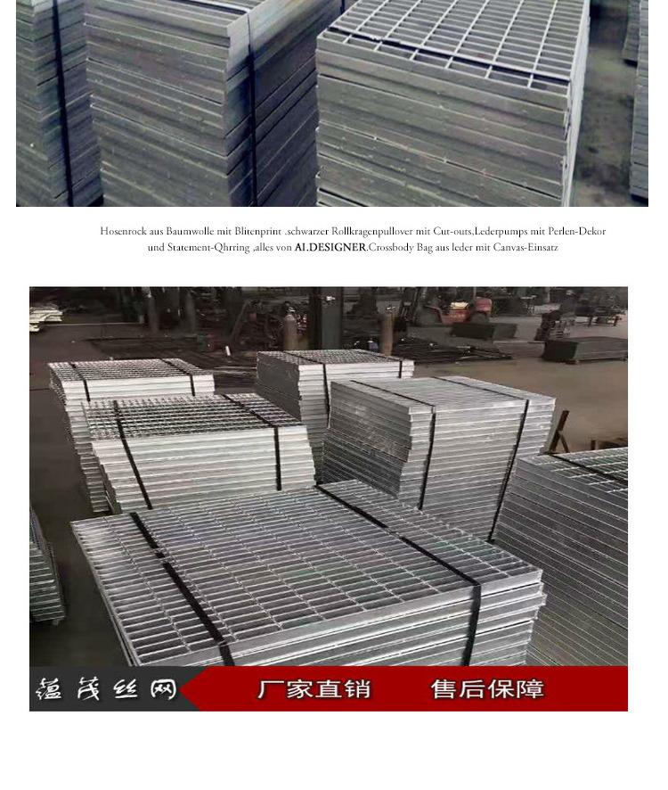 钢格板,钢格栅板,热镀锌钢格板,不锈钢,金属,网格板,格栅板示例图29